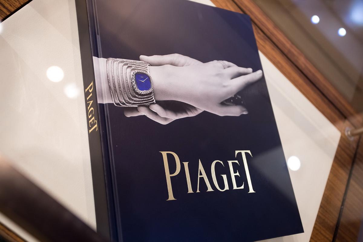 Da Vinci и Piaget пригласили на коктейль