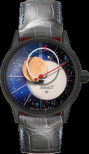Ракета Коперник W-05-16-10-0265